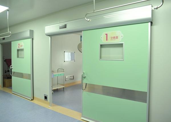 佳木斯市中心医院分娩手术室