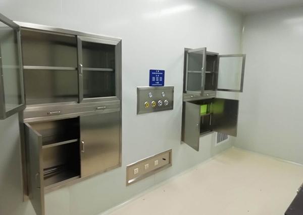 手术室供应室